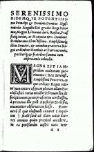 Widmung an den polnischen König, 1555