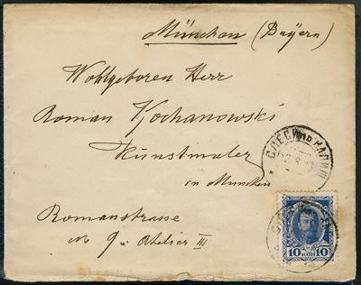 Envelope addressed to Roman Kochanowski, Sender: Alfred Wierusz-Kowalski, 12 August 1913, 11 x 13.7 cm