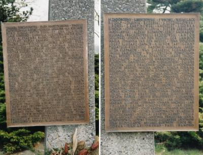 Plaques with approximately 200 names of war victims