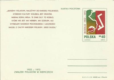 A postcard based on a design by Janina Kłopocka issued on the 50th anniversary of the founding of the  Union of Poles in Germany.