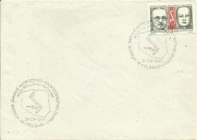 An envelope with two special postmarks issued on the occasion of a conference on the 21.09.1984 in Olesno, with the transcription: In honour of Janina Kłopocka - the citizens of the town of Olesno.