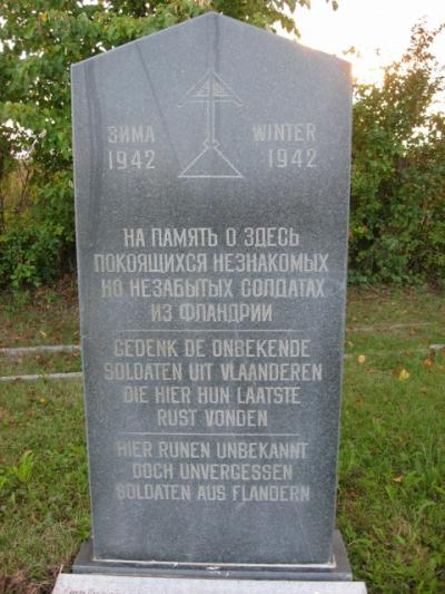 Deutscher Soldatenfriedhof in Nowgorod, 2007