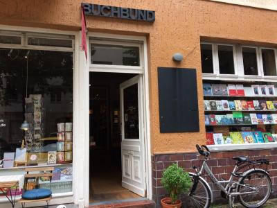 The entrance to the bookshop